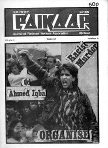 paikaar1986-7